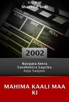 Mahima Kaali Maa Ki online free