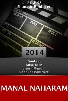 Ver película Manal Naharam