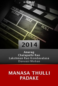 Manasa Thulli Padake online