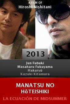 Ver película Manatsu no hôteishiki