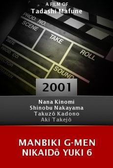 Manbiki G-Men Nikaidô Yuki 6 online free