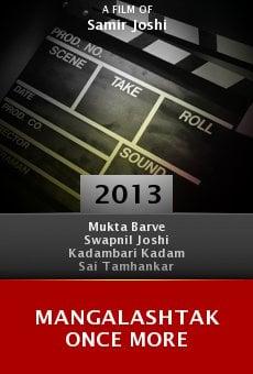 Watch Mangalashtak Once More online stream