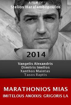 Ver película Marathonios mias Imitelous Anoixis: Grigoris Labrakis