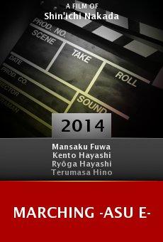 Marching -Asu e- online