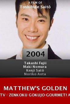 Matthew's Golden TV - Zenkoku gokujo-gourmet! Aji no report saikyou-kessen! online free