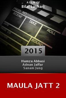 Ver película Maula Jatt 2