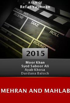 Ver película Mehran and Mahlab