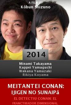 Ver película Meitantei Conan: Ijigen no sunaipâ