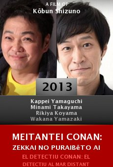 Meitantei Conan: Zekkai no puraibêto ai Online Free