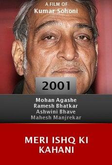 Meri Ishq Ki Kahani online free