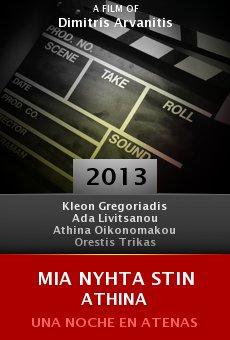Mia nyhta stin Athina online free
