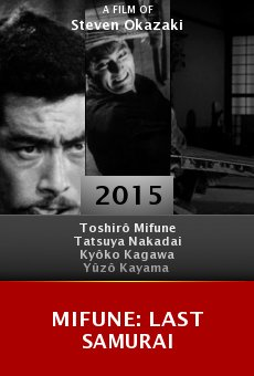 Watch Mifune: Last Samurai online stream