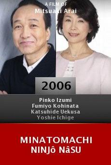 Minatomachi ninjô nâsu online free