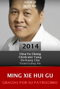 Watch Ming xie hui gu online stream