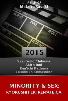 Ver película Minority & Sex: Kyokushiteki Ren'ai Eiga