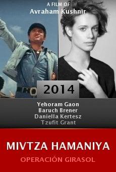 Ver película Mivtza Hamaniya