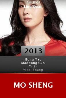 Mo sheng online