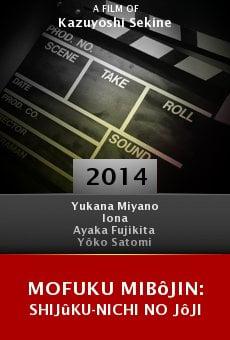 Mofuku mibôjin: Shijûku-nichi no jôji online free