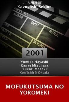 Mofukutsuma no yoromeki online free