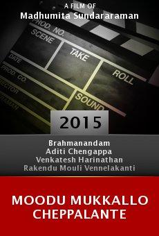 Ver película Moodu Mukkallo Cheppalante