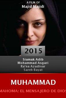 Ver película Muhammad