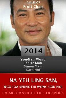 Ver película Na yeh ling san, ngo joa seung liu Wong Gok hoi wong dai bou dik hung Van