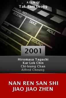 Nan ren san shi jiao jiao zhen online free