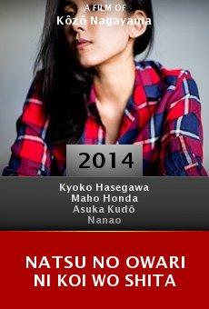 Watch Natsu no owari ni koi wo shita online stream
