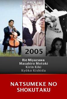 Natsumeke no shokutaku online free