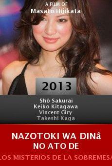 Nazotoki wa dinâ no ato de online free
