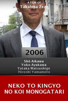 Neko to kingyo no koi monogatari online free