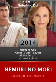 Ver película Nemuri no mori