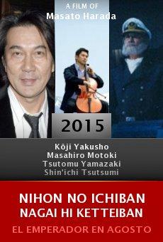 Watch Nihon no ichiban nagai hi ketteiban online stream