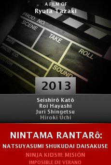 Nintama Rantarô: Natsuyasumi shukudai daisakusen! no dan online free