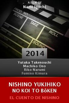 Ver película Nishino Yukihiko no koi to bôken