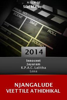 Ver película Njangalude Veettile Athidhikal