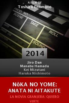 Ver película Nôka no yome: Anata ni aitakute