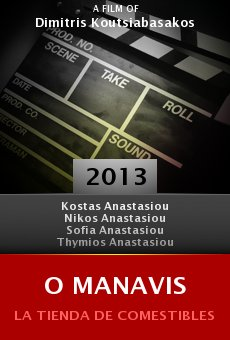 Ver película O manavis