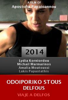 Odoiporiko stous Delfous online free