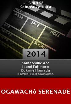 Ver película Ogawachô Serenade