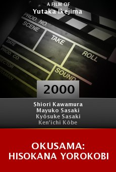 Okusama: Hisokana yorokobi online free