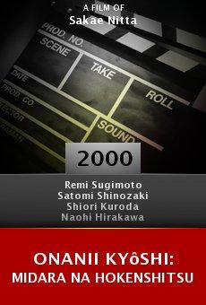 Onanii kyôshi: Midara na hokenshitsu online free