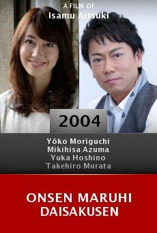 Onsen maruhi daisakusen online free