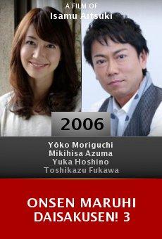 Onsen maruhi daisakusen! 3 online free