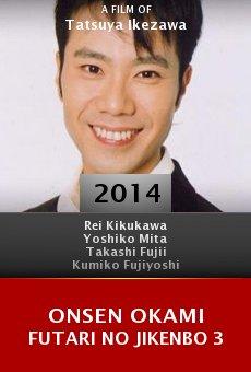 Ver película Onsen okami futari no jikenbo 3