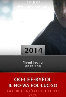 Oo-lee-byeol il-ho-wa eol-lug-so online free