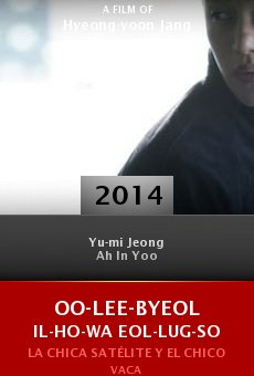 Ver película Oo-lee-byeol il-ho-wa eol-lug-so