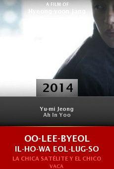 Oo-lee-byeol il-ho-wa eol-lug-so online