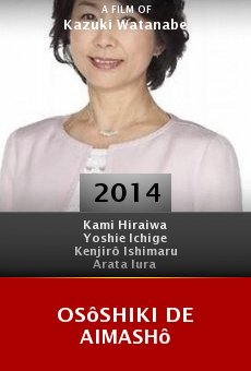 Osôshiki de aimashô online free
