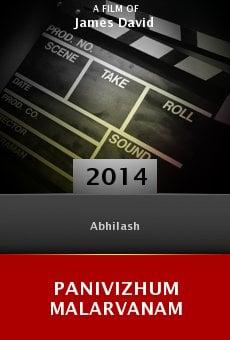 Watch Panivizhum Malarvanam online stream